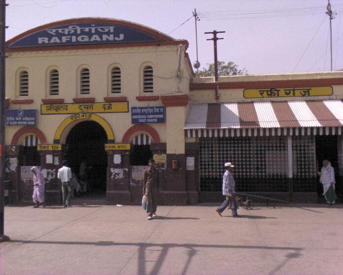 Rafiganj rail station   Jayanta Manda